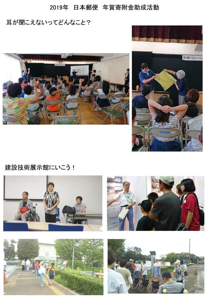 年賀報告写真3